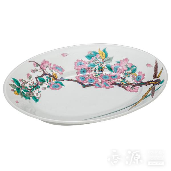 九谷焼 8号 盛皿 桜
