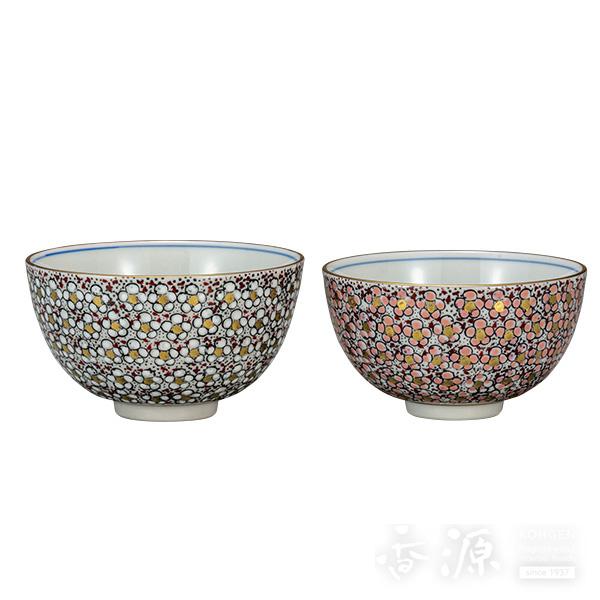 九谷焼 組飯碗 梅詰