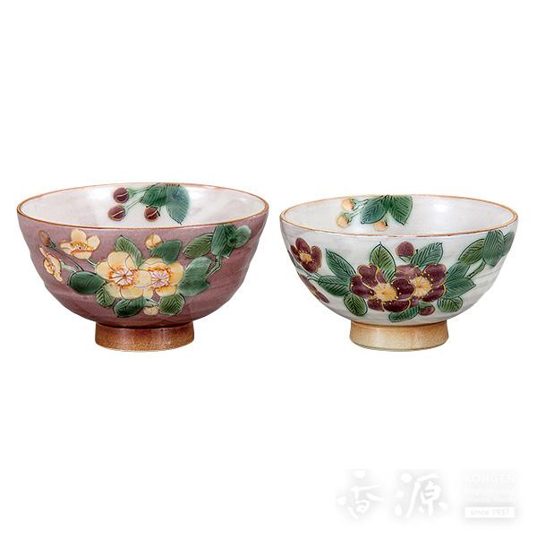 九谷焼 組飯碗 海棠  [青良窯]