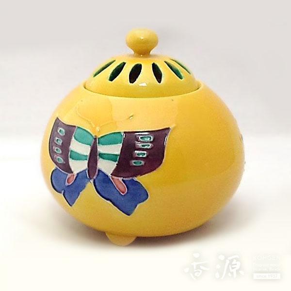 京焼 香炉 黄交趾(こうち)蝶