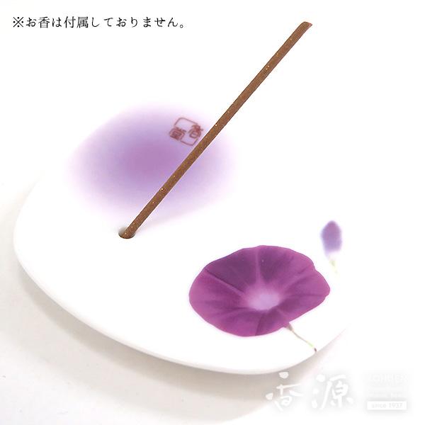 日本香堂の香立て 店 夢の夢 朝露の香立て 売れ筋