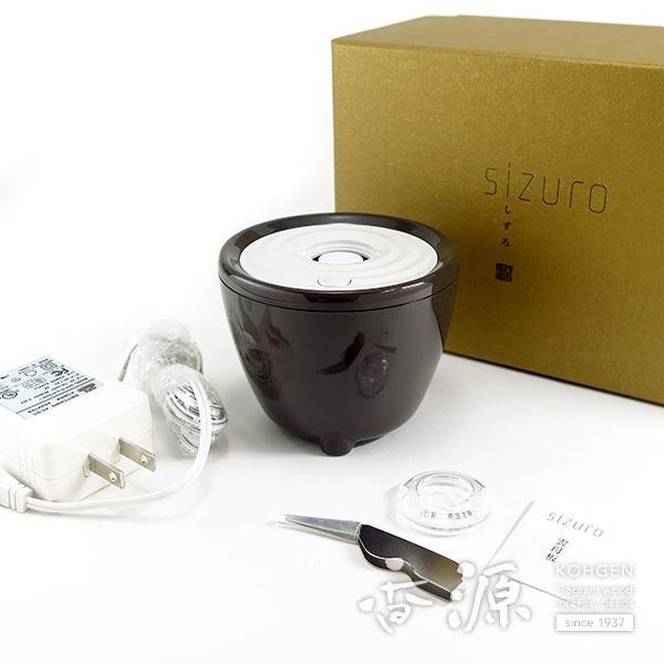日本香堂 sizuro(しずろ) 電子香炉セット 茶色