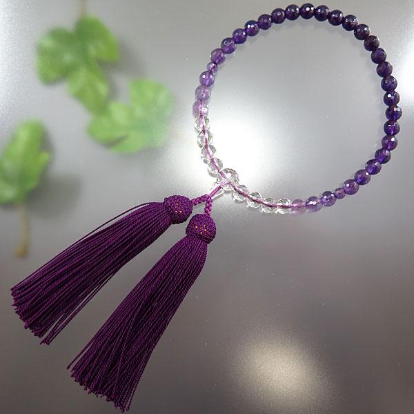 女性用お数珠 紫水晶 グラデーション 108面切子 共仕立て
