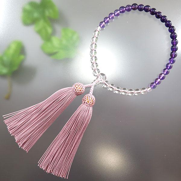 女性用お数珠 紫水晶 グラデーション 7mm玉 共仕立て 灰桜房