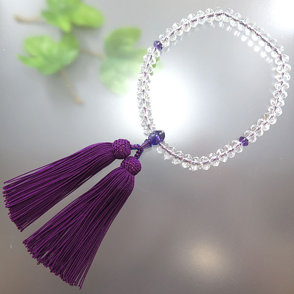 女性用お数珠 水晶 スターシェイプカット 紫水晶仕立て