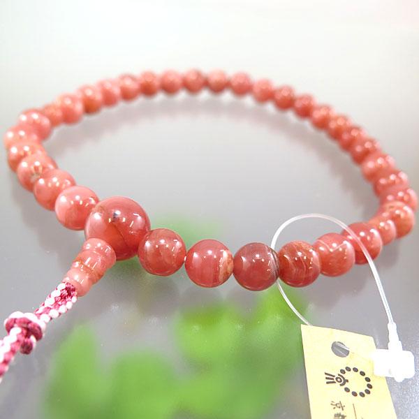 女性用お数珠 上質インカローズ 8mm玉 共仕立て 菩薩房