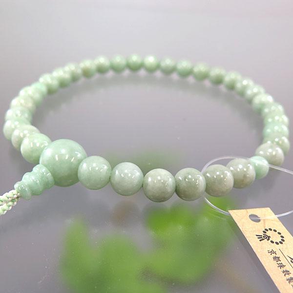 女性用数珠 ビルマ翡翠 8mm玉 共仕立て 菩薩房