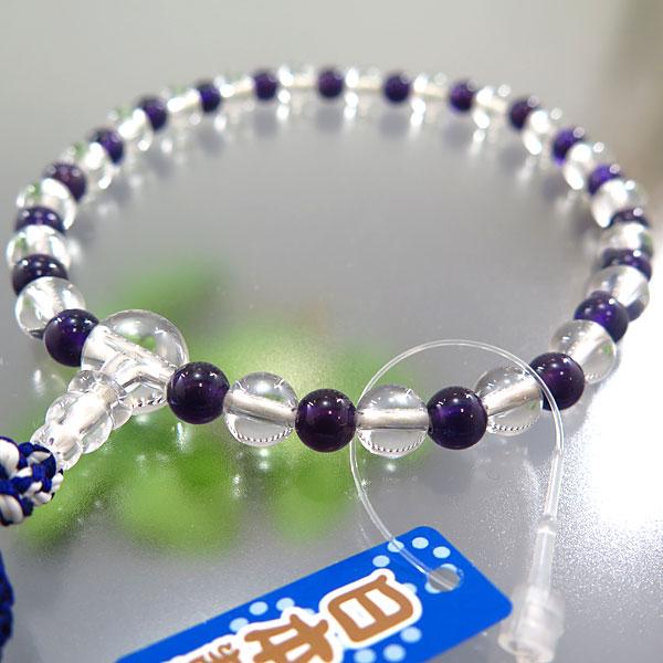 女性用お数珠 水晶 7mm玉 紫水晶コンビ仕立て