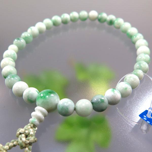 女性用お数珠 最高級糸魚川翡翠 8mm玉 共仕立て 限定品