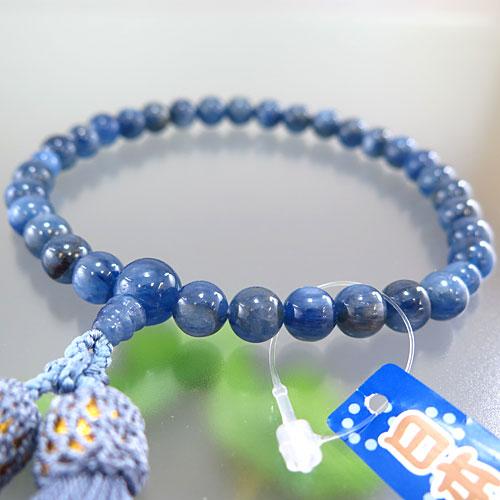 女性用数珠 カイヤナイト 8mm玉 共仕立て 限定品