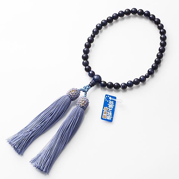 女性用数珠 サファイヤ 8mm玉 共仕立て 限定品 a