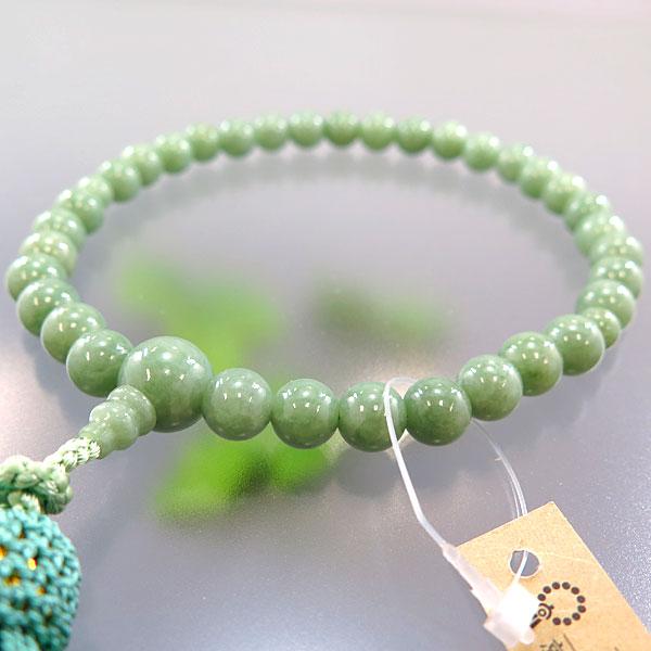 女性用お数珠 上質ビルマ翡翠 8mm玉 共仕立て 青磁・海松色房