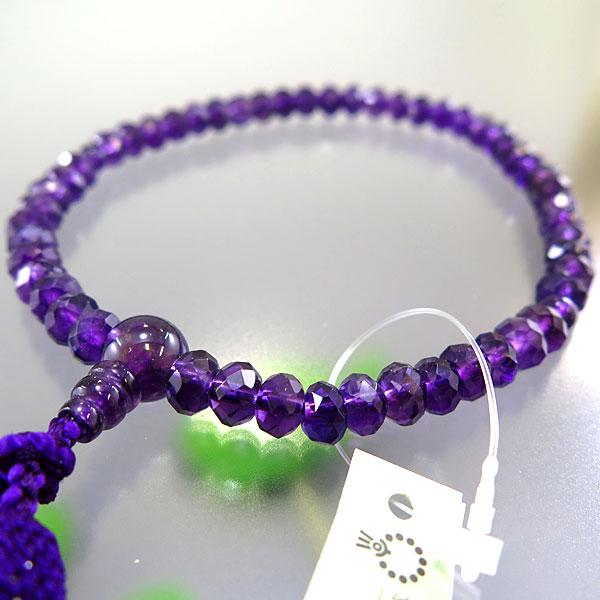 女性用お数珠 紫水晶 みかん玉 カット 紫水晶仕立て 紫房