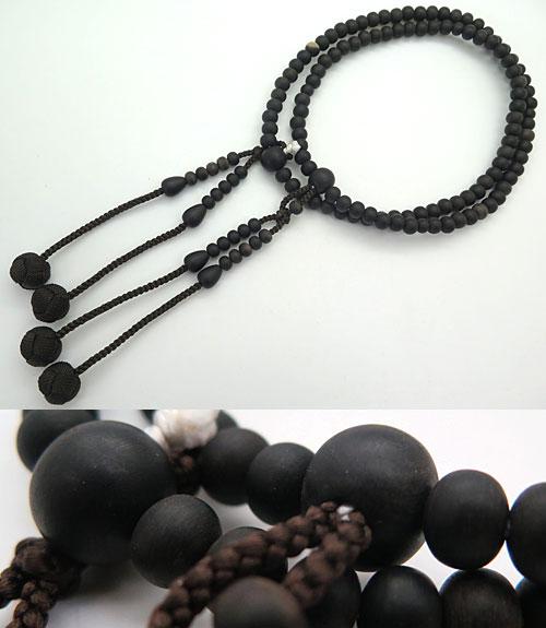 数珠 男性用 黒柿 尺二 真言宗 共仕立て 焦茶房 限定品