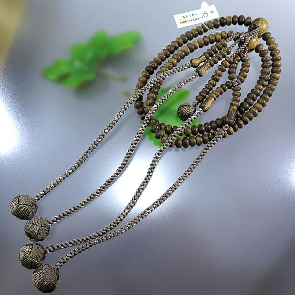 数珠 上質沈香 八寸 平玉 日蓮宗 法華 共仕立て 限定品