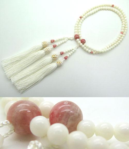 数珠 女性用 白珊瑚 5mm玉 八宗兼用 二重 インカローズ仕立て 限定品