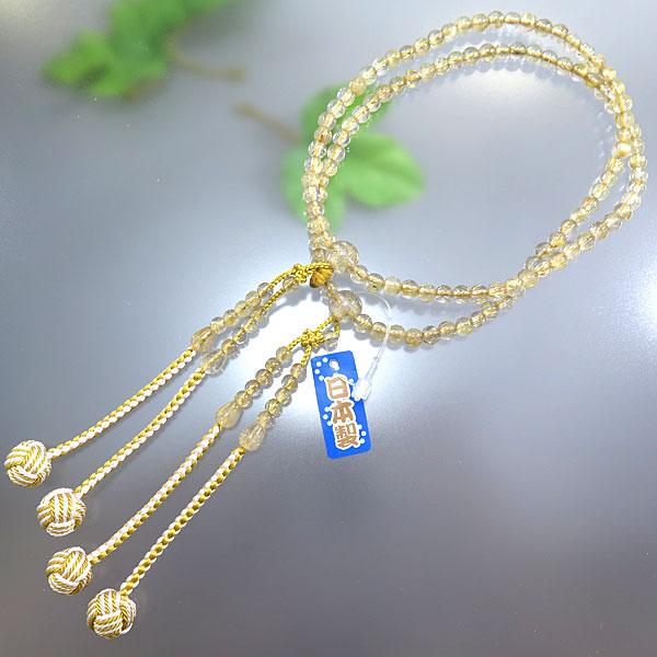 女性用 数珠 金線水晶 真言宗 八寸 共仕立て 限定品