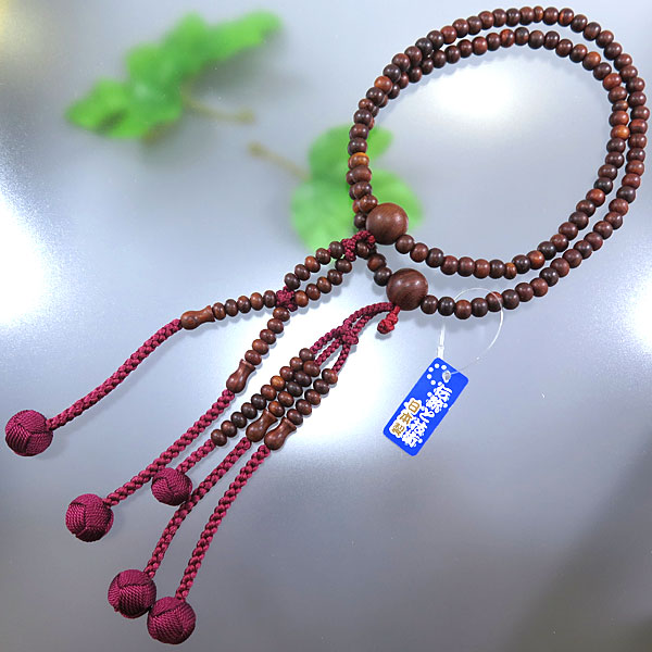 【ポイント10倍&お香プレゼント中】 女性用 数珠 紫檀 素挽き 八寸 法華 共仕立て 日蓮宗