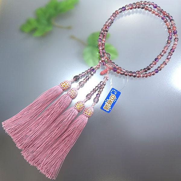 女性用 数珠 セイクリッドセブン 八宗兼用 共仕立て 限定品