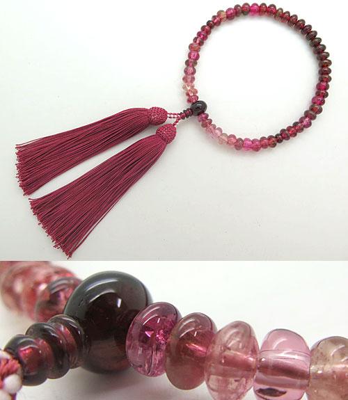 女性用 数珠 上質ピンクトルマリン ミカン玉 共仕立て 限定品 送料無料 念珠
