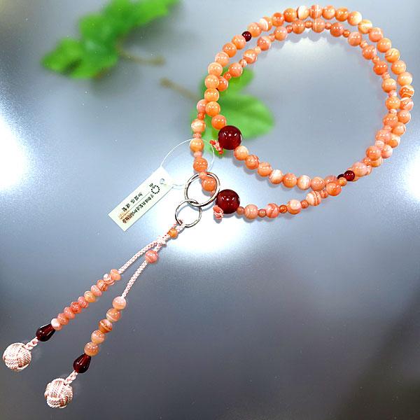 女性用 数珠 桃縞瑪瑙 九寸浄土 瑪瑙仕立て 限定品