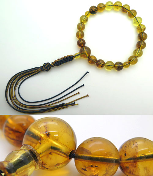数珠 男性用 ドミニカ産 ブルーアンバー 20玉 共仕立て 紐房 限定品