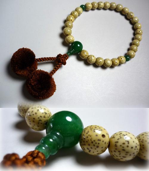 男性用のお数珠 星月菩提樹 27玉 翡翠仕立て 梵天房