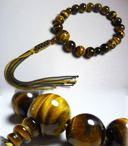 男性用のお数珠 虎目石18玉 正絹房