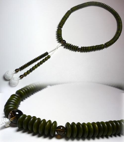 男性用のお数珠 緑鳳 茶水晶 かがり梵天 天台宗