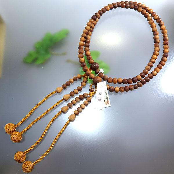 男性用数珠 インド産白檀 尺二 真言宗 共仕立て 金茶房 限定品
