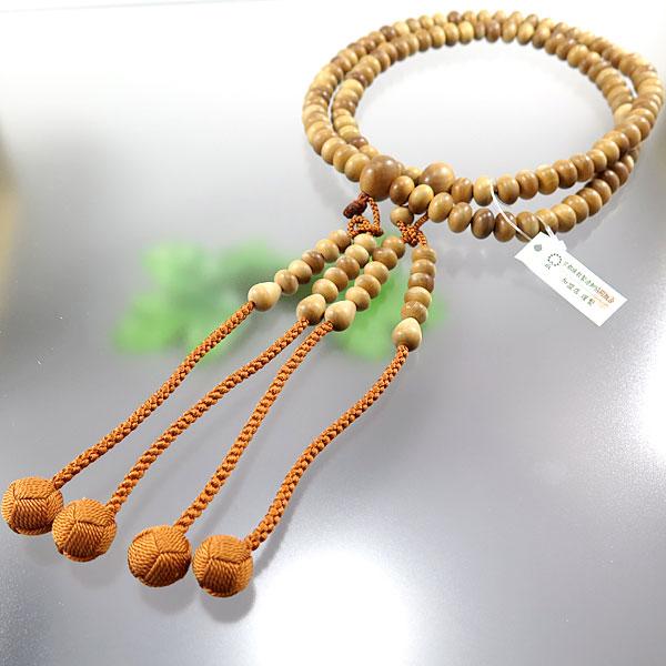 男性用数珠 インド産白檀 尺三 真言宗 共仕立て かば房