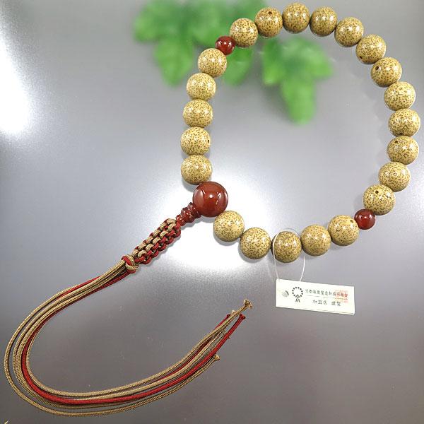 男性用お数珠 星月菩提樹 22玉 瑪瑙仕立て 紐房