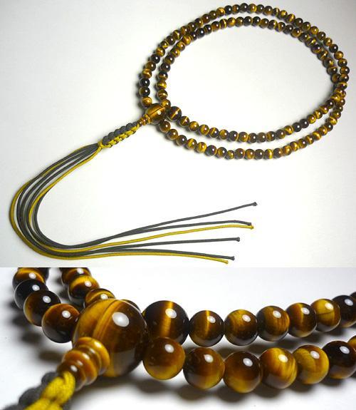 男性用のお数珠 虎目石共仕立て 臨済宗 焦茶・金茶房