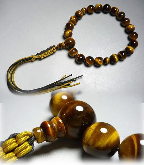 男性用のお数珠 虎目石20玉片手 共仕立て 紐房