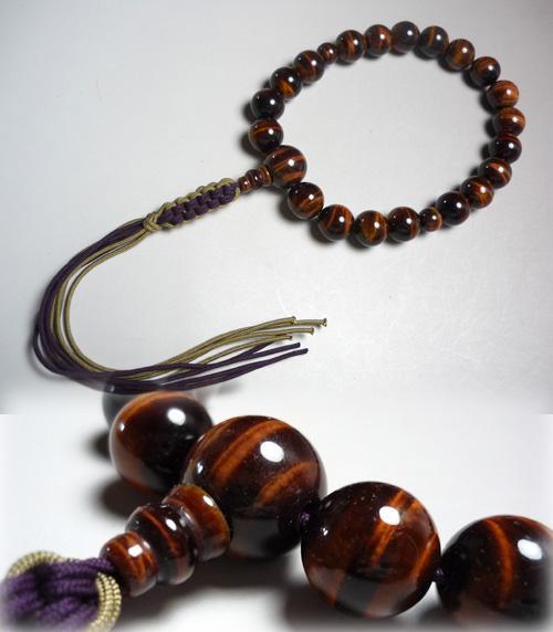 男性用のお数珠 赤虎目石20玉片手 共仕立て 紐房