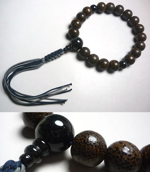 男性用のお数珠 ビンロウ樹18玉 紺虎目石仕立て 紐房