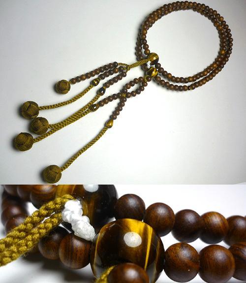 男性用のお数珠 栴檀 三双法華 虎目石仕立て日蓮宗