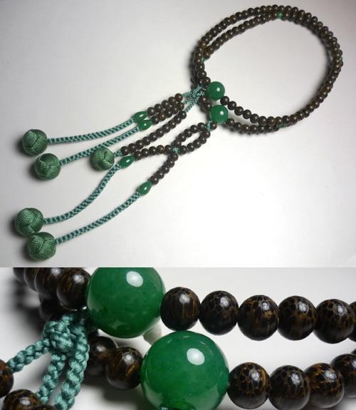 男性用のお数珠 ビンロウ樹 三双法華 アベンチュリン仕立て