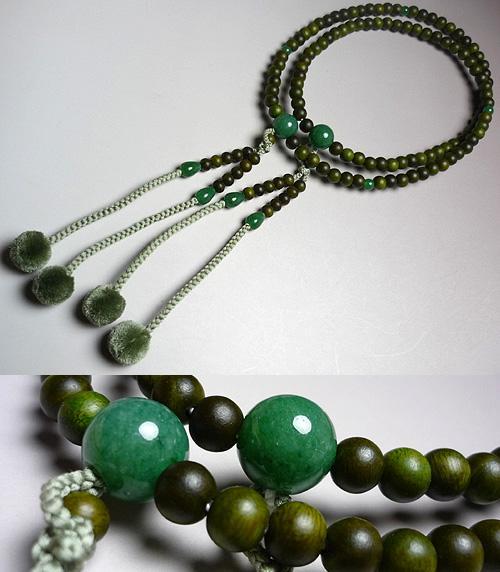 男性用のお数珠 緑鳳印度翡翠仕立 真言宗