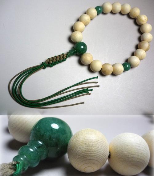 男性用のお数珠 木曽檜18玉 アベンチュリン仕立て