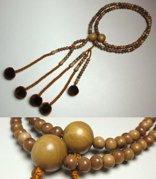 男性用のお数珠 白檀三双法華 金茶梵天房