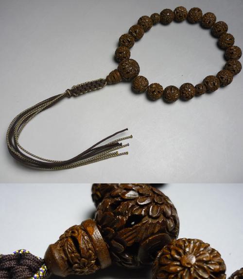 男性用のお数珠黄楊(柘植)菊花彫り18玉共仕立て紐房