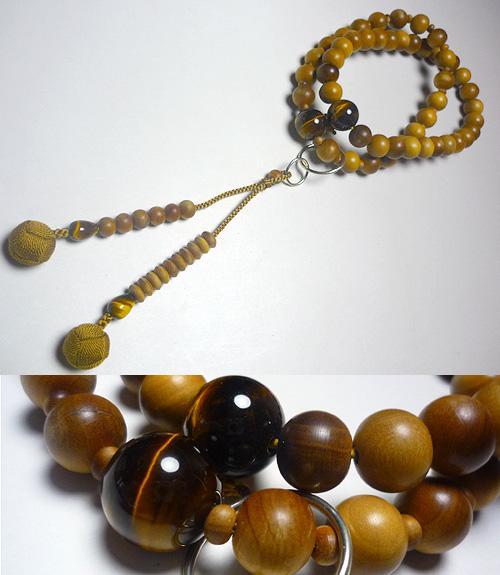 男性用のお数珠 白檀(インド産) 虎目石仕立て 浄土宗 浜梨房