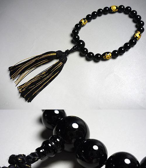 男性用のお数珠 黒オニキス 風水四神彫り 共仕立て 金文字