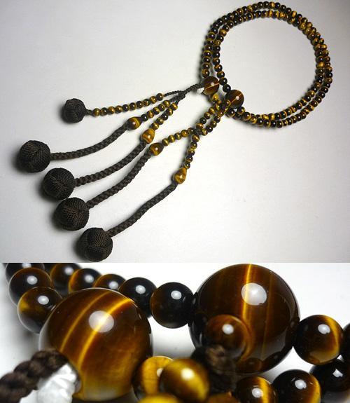 男性用のお数珠 虎目石 二双半法華 共仕立て日蓮宗