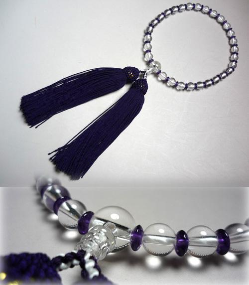 女性用のお数珠水晶・紫水晶コンビネーション