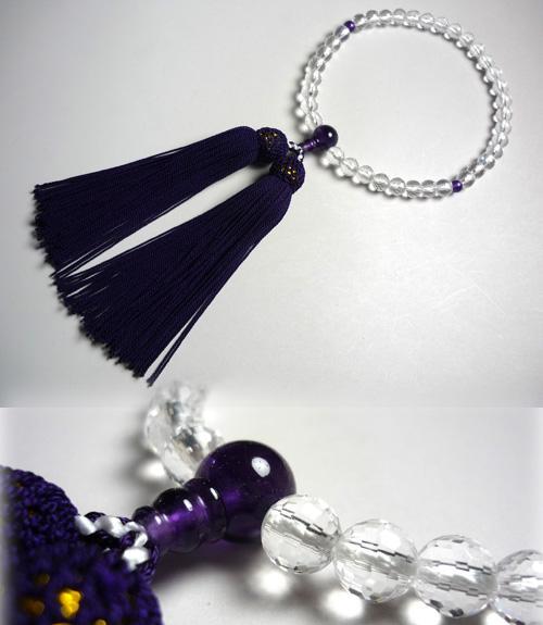 女性用のお数珠 水晶108面切子 紫水晶仕立て