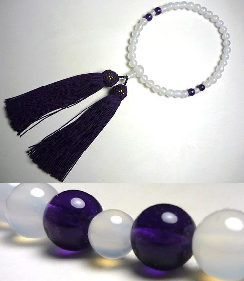 女性用のお数珠 白瑪瑙 紫水晶4点仕立て