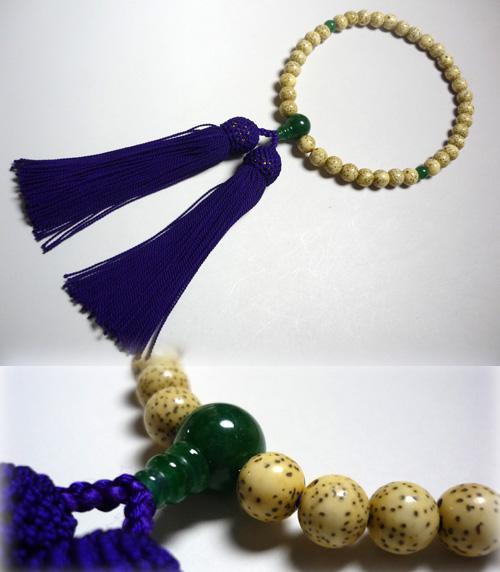 女性用のお数珠 星月菩提樹 翡翠仕立て 紫房