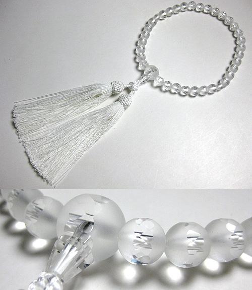女性用のお数珠 窓付淡雪(水晶)切子 共仕立て 白房